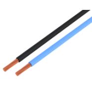 Провода для автомоб. оборудования FLRY